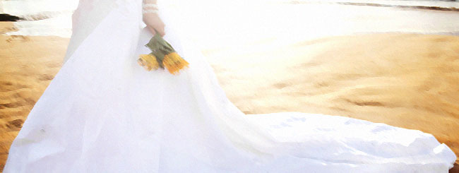 Vayétsé: Épouser deux sœurs?