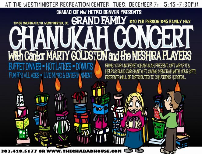 chanukah post card front.jpg