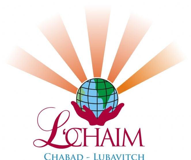 L'chaim-Chabad Logo