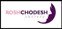Rosh Chodesh Society Logo.jpg