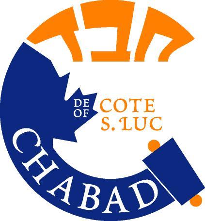 Chabad CSL Logo.JPG