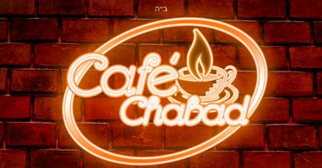 Cafe Chabad.jpg