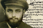Rebbe's Pre-1940 Note Shines Spotlight on Scholarly Indices
