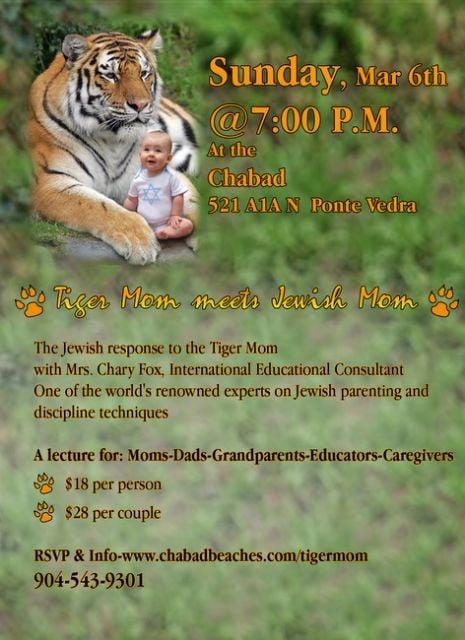 Tiger Mom meets Jewish Mom