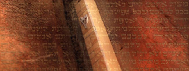 Inner Stream: Mezuzah: Interfacing with G‑d
