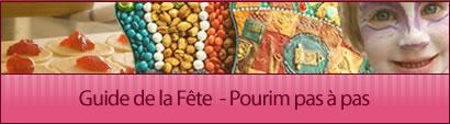 Guide de Pourim