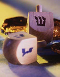 Come mai si gioca con il seviv n durante chanukk for Lettere ebraiche