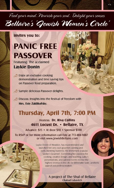 Panic free Invite.jpg
