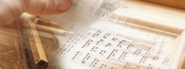¿Cuáles son las costumbres judías durante el embarazo y el nacimiento?