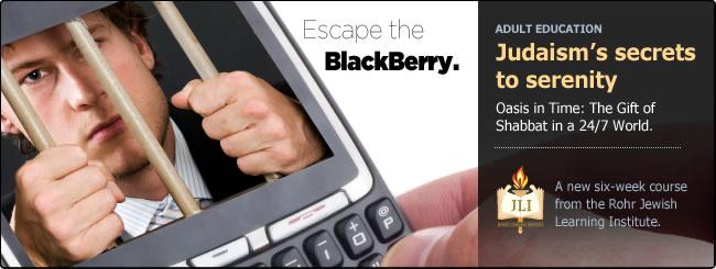 Blackberry (banner for tabs)