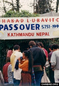 A crowd builds at the site of a '90s-era Passover Seder in Kathmandu.