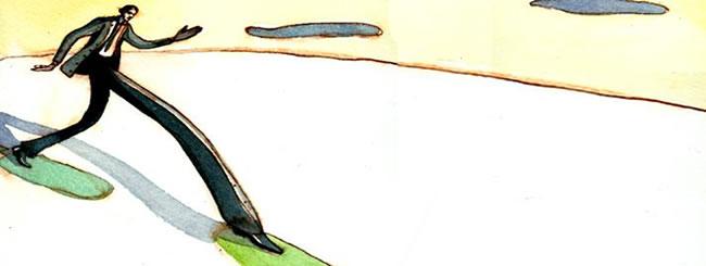 Недельная глава Торы: Бэхукотай
