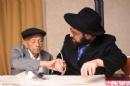 Torah Inauguration Album