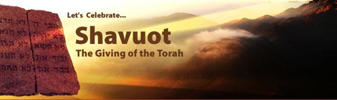 Shavuot (945x360)