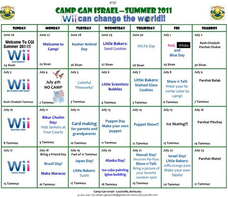 Camp-calendar-wii--daiily.jpg