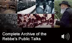 Sichos Kodesh: Archive of the Rebbe's Public Talks