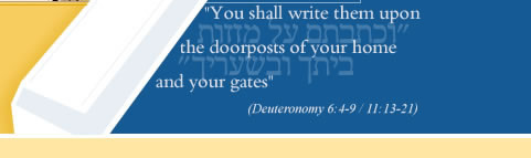 You should write them upon the doorposts of your home and your gates