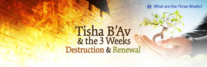 Tisha B'Av.jpg