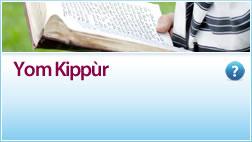 Visualizza il sito di Yom Kippùr
