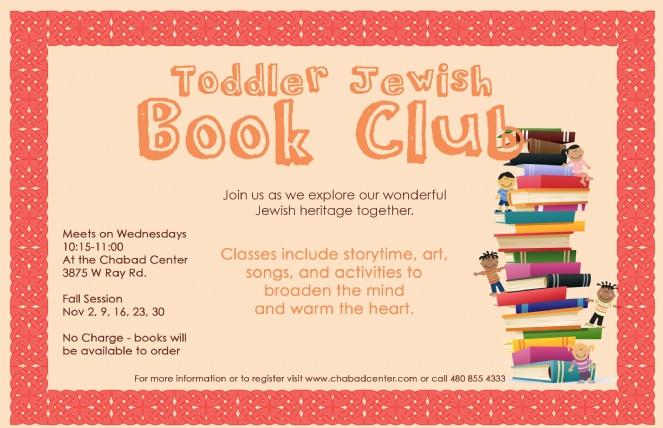 toddler book club.jpg