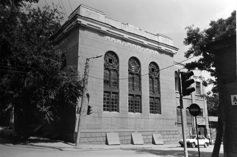синагога в советское время.jpg
