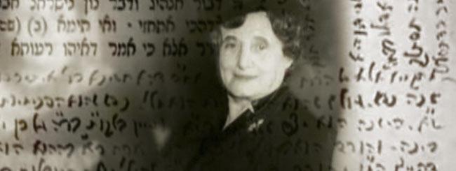 Inspiration: The Life of Rebbetzin Chana Schneerson