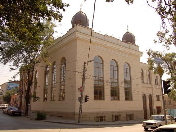Фасад синагога после ремонта.jpg