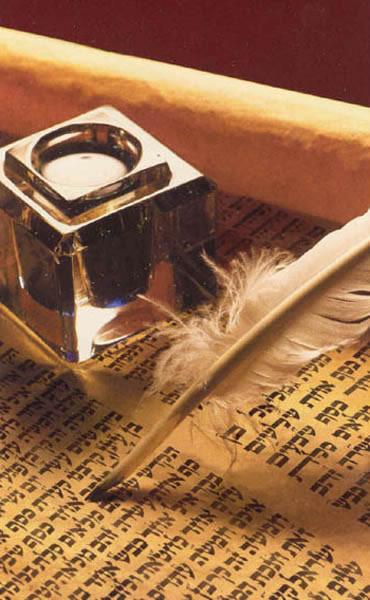 סדנה לכתיבת ספר תורה מזוזות ותפילין
