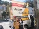 Sukah Mobile 2012