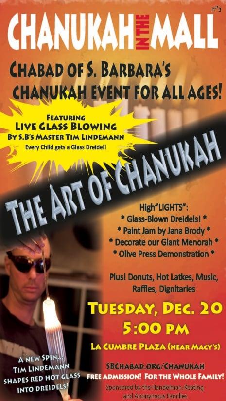 Art of Chanukah Web.jpg