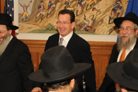 Connecticut Governor Shares Holiday Dance With Rabbinical Delegation
