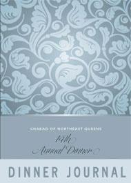 Chabad Northeast Queens   Dinner Journal