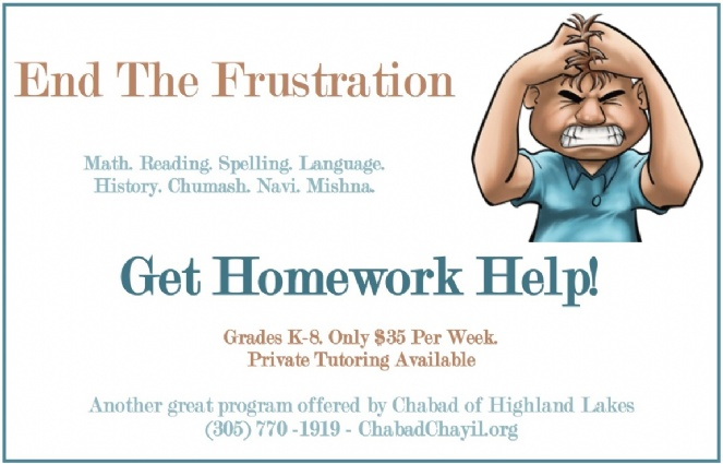 Primary homework help judaism