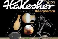 Hakesher Magazine; December 2011 - 5772