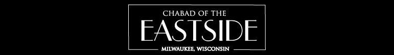 eastside-logo-black-final-(2).jpg