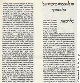 Facsimile page from the first printed book of the Mishneh Torah in Rome, Italy in the year 1480