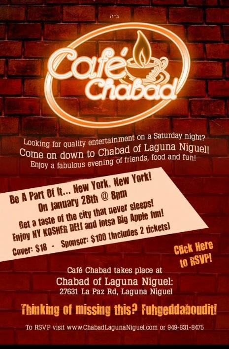 cafe chabad - NY Deli