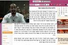 Online Yeshiva Gains Spanish-Speaking Following
