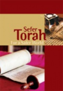 Mitzvah Campaign - Sefer Torah.jpg