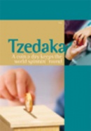 Mitzvah Campaign - Tzedakah.jpg