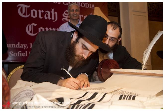 9598 Menachem Hartman.jpg