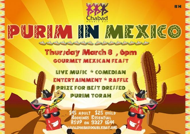 PURIM IN MEXICO 2012 v3.jpg