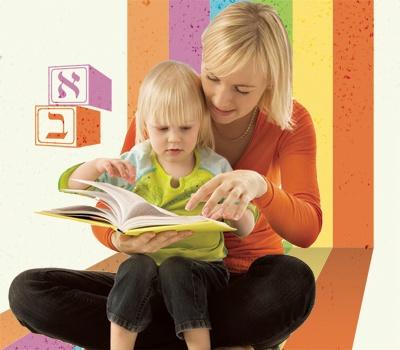 Mommy and Me BG copy.jpg