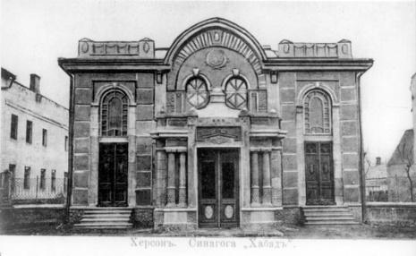 sinagoga-staraya.jpg