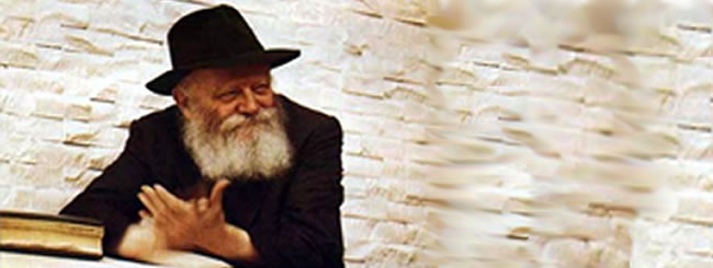 Lectures: My Rebbe