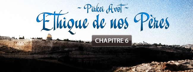 Ethique des Pères (Pirkei Avot): Pirkei Avot - Chapitre 6