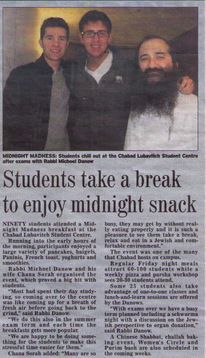 midnight madness breakfast in the media 1.jpg