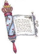 Megilah Readings