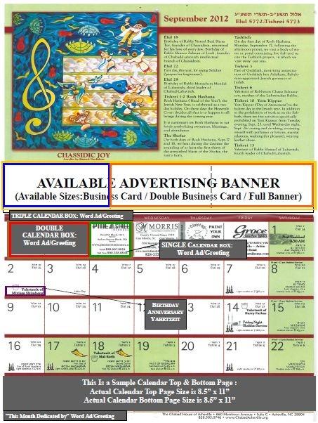 Sample Calendar Page for Web.JPG