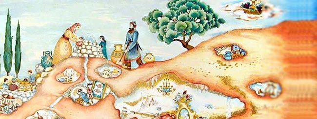 Toldot: Recreuser les puits de l'amour